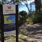 fortescue-campground-007.jpg